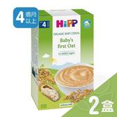 【短效2盒組】HiPP 喜寶 有機寶寶燕麥精200g【佳兒園婦幼館】