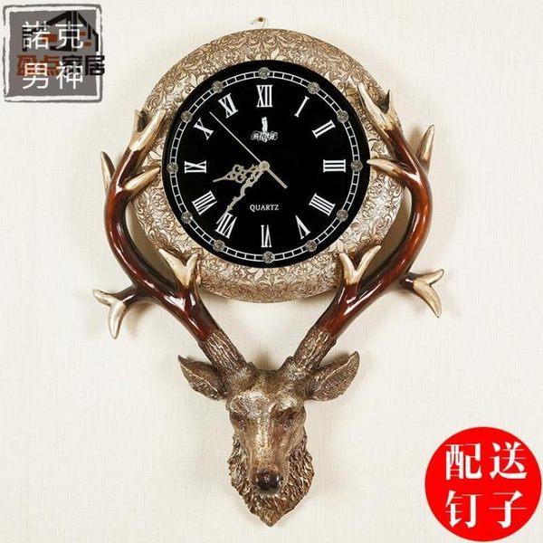 掛鐘 歐式鐘錶掛鐘客廳時鐘創意鹿頭壁飾鐘復古美式靜音掛錶石英鐘奢華【父親節禮物】