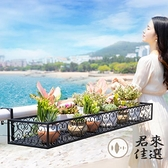 花架置物架綠蘿鐵藝花架懸掛式植物架欄桿花盆【君來佳選】