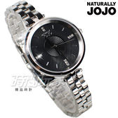 NATURALLY JOJO 低調奢華 簡約腕錶 防水手錶 女錶 手鍊錶 黑 JO96914-89F