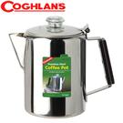 【COGHLANS 加拿大 不鏽鋼咖啡壺 9杯】1340/9杯/咖啡壺/登山/露營