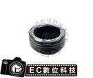 【EC數位】Nikon AI AIS 鏡頭轉 M 4/3 Micro 4/3 機身轉接環GF5 GF3 GX1 GF2 GF1 GH1 EPM5 EPL5