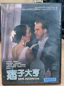 挖寶二手片-M08-048-正版DVD*電影【痞子大亨】-勞伯米契*丹尼休士頓*安東尼艾德華*安潔莉卡休士頓