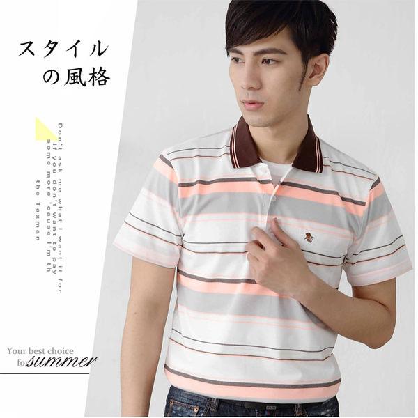 【大盤大】(P53327) 男 橫條紋 短POLO衫 有領休閒衫 台灣製 翻領 MIT生日禮物 口袋【2XL號斷貨】