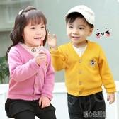 女童秋季開衫嬰幼童單上衣打底衫男童毛衣長袖0-3寶寶外套針織冬
