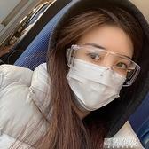 防疫護目鏡 防霧網紅同款ins透明護目鏡大框近視防塵防風鏡防護眼睛潮流男女 阿薩布魯