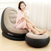 懶人充氣沙髮臥室宿舍可折疊小沙髮床午睡休閒充氣椅子igo爾碩數位3c