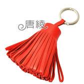 【Hermes 愛馬仕】H327108A 8W 流蘇造形山羊皮鑰匙圈手袋吊飾(桃粉色)