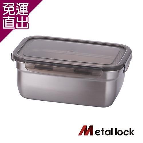 韓國Metal lock 方形不鏽鋼保鮮盒2000ml(兩種尺寸可選) 1入組【免運直出】
