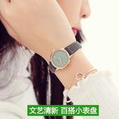 韓版時尚潮流手錶女學生小錶盤防水簡約小清新學院風     初語生活