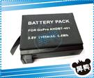 黑熊館 Gopro AHDBT-401 鋰電池 AHDBT401 Hero4 Hero 4 電池 極限運動攝影機