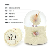 讚爾藝術 JARLL~芭蕾小公主 水晶球音樂盒(SC2002) 療癒 芭蕾系列 (現貨+預購)