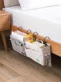 掛袋 布藝宿舍床頭收納掛袋上鋪床邊掛式收納袋學生床上手機掛籃 莎瓦迪卡