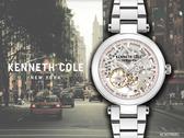 【時間道】KENNETH COLE 都會風機械鏤空仕女腕錶/粉紅圈鋼帶(KC50799001)免運費
