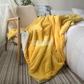 雙層加厚仿羊羔絨毛毯被子珊瑚絨辦公室午睡午休毯小毯小毛毯毯子 SUPER SALE 快速出貨