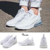 Nike 休閒慢跑鞋 Air Max 270 全白 大氣墊 男鞋 運動鞋 【PUMP306】 AH8050-101