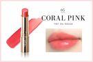 OPERA渲漾水色唇膏-05珊瑚(3.8...