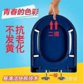 馬桶蓋通用 老式加厚緩降坐便器蓋 BF2696【旅行者】
