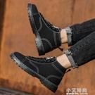 夏季潮鞋馬丁靴男士高筒英倫風男鞋韓版潮流帆布鞋男百搭工裝短靴【小艾新品】