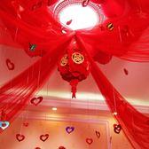 創意婚禮婚慶結婚裝飾客廳布置用品拉花紗幔歐式浪漫花球繡球掛飾wy【全館免運八折下殺】