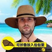 遮陽帽 男夏季可折疊帽子男潮太陽帽 牛仔帽大檐草帽男 戶外防曬帽