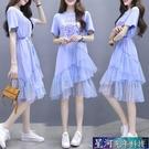 網紗洋裝 很仙的法式小眾桔梗連身裙新款夏款流行網紗裙子仙女超仙森系 星河光年