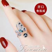 時尚清新水鑽蝴蝶開口裝飾戒指女可調節食指環日韓國個性潮人飾品新年下殺