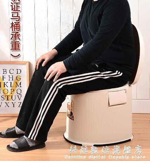 家庭可行動馬桶老人坐便器孕婦老年人室內家用便攜式蹲便改坐便椅 科炫數位