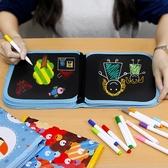 兒童畫板塗鴉寫字白板便攜雙面寶寶小黑板可擦塗鴉繪畫本家用 韓小姐