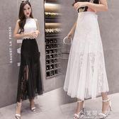 蕾絲裙-夏新款高腰蕾絲網紗裙中長裙半身裙氣質仙女裙溫柔長裙 花間公主