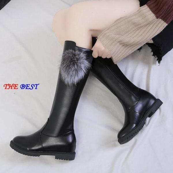 百姓館 膝上靴 長靴 過膝 瘦瘦靴 馬丁靴 粗跟 平底 高筒靴