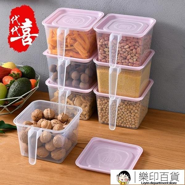 廚房冰箱帶蓋保鮮盒塑料密封盒大容量五谷雜糧收納盒新品儲物盒 樂印百貨