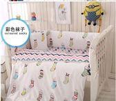 嬰幼兒床品新生兒全棉被罩嬰兒床被套單件兒童寶寶被單床上用品【小梨雜貨鋪】