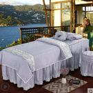 新款美容床罩四件套加厚磨毛面料美體按摩床套花邊被套