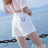 白色牛仔短褲女新款夏韓版高腰顯瘦百搭休閒A字闊腿短褲熱 潮