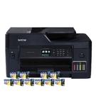 【搭原廠墨水四色10組送二組 保固三年】Brother MFC-T4500DW A3原廠傳真無線大連供印表機