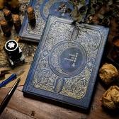 奧秘之書 Book of Shadow【青月堂文創 Bluemoon Sanctuary】