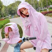 電動車防曬帽子女遮臉騎車太陽帽遮陽帽戶外防風護脖防紫外線      蜜拉貝爾