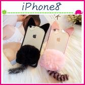 Apple iPhone8 4.7吋 Plus 5.5吋 毛絨貓咪背蓋 貓耳朵手機套 全包邊保護套 毛球手機殼 硬式保護殼