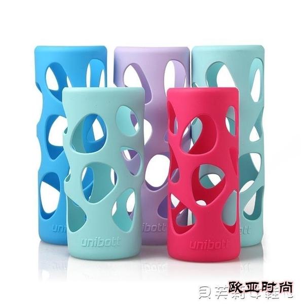 水壺袋保溫杯矽膠套玻璃水杯保護套時尚安全防燙隔熱防滑 歐亞時尚