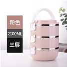 日式創意保溫飯盒不銹鋼分格1學生可愛便當盒3層2層成人 - 風尚3C