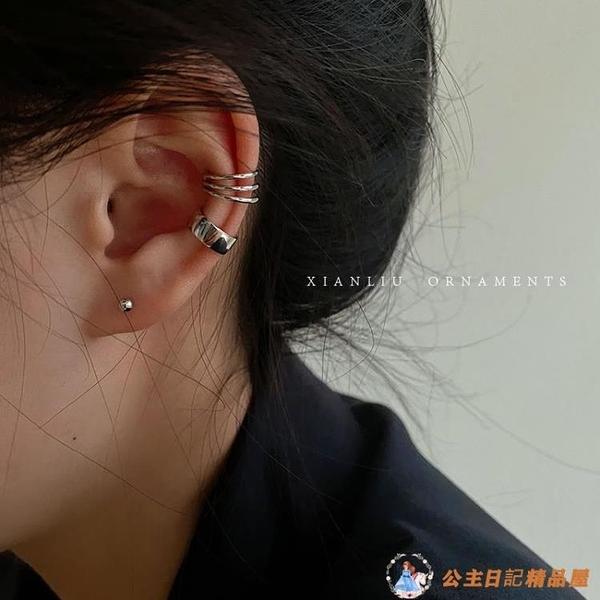 多圈耳夾無耳洞女復古耳骨夾【公主日記】