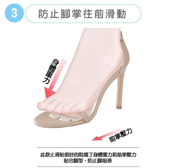 涼鞋防滑貼高跟止滑墊 穩固前掌墊 [鞋博士嚴選鞋材]