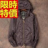 防風外套 連帽男夾克-經典款精緻精選日韓2色63j32【巴黎精品】