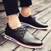 皮鞋男韓版潮流英倫冬季加絨棉鞋潮鞋百搭青年商務男士休閒小皮鞋  【PINKQ】