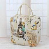 旅行包可愛女手提包防水短途旅游方形卡通輕便斜挎行李袋簡約韓版 生活樂事館