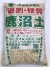 日本 硬質鹿沼土 適合多肉植物 土壤改良 酸性植物 高級園藝用土 大包裝 - 大粒