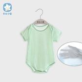 嬰兒夏季薄款連身衣男女0-1歲寶寶爬衣服竹纖維短袖三角哈衣夏裝 幸福第一站