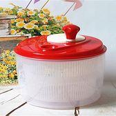 水果蔬菜脫水器 手動洗果蔬機 塑膠甩幹機清洗器 蔬果濾水器 全館