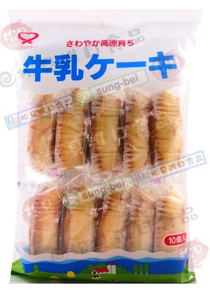 《松貝》幸福堂牛奶蛋糕180g【4933121401097】ba24